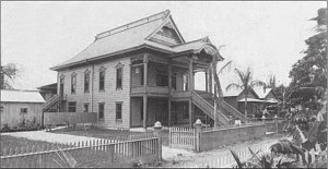 image of first HHMH temple on Fort Lane (two story wood structure)