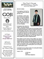 January 2018 Goji cover thumbnail image