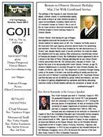 Goji cover thumbnail image, May 2017