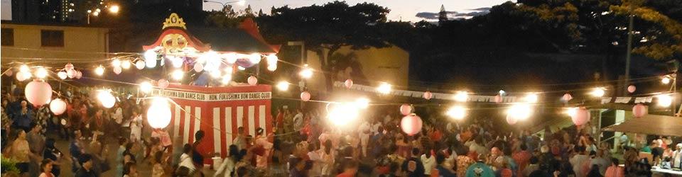 Obon Festival at Hawaii Betsuin @ Hawaii Betsuin | Honolulu | Hawaii | United States