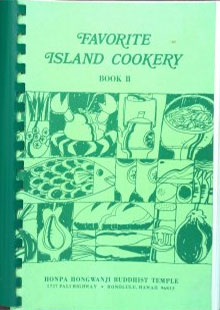Favorite Island Cookery (vol. 2)