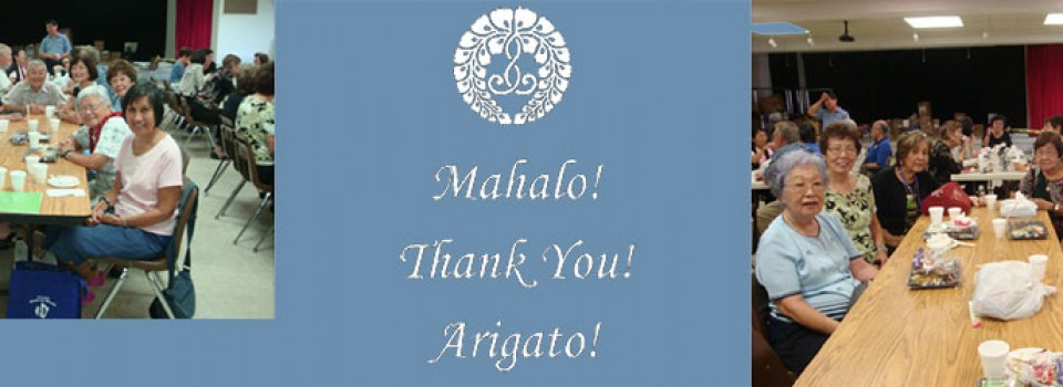"images from volunteer luncheon with the words ""mahalo, thank you, arigato"" and the wisteria crest"
