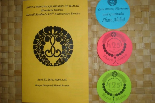125th Anniversary Service program and petals