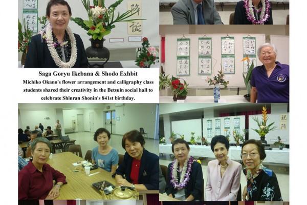 image collage with Michiko Okano and ikebana and shodo participants