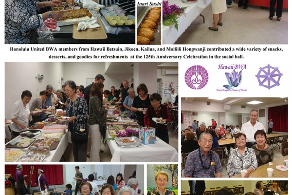 BWA collage from HHMH 125th Anniversary Service