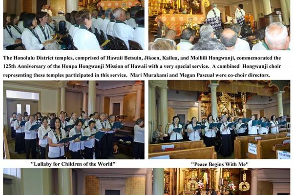 choir collage HHMH 125th anniversary