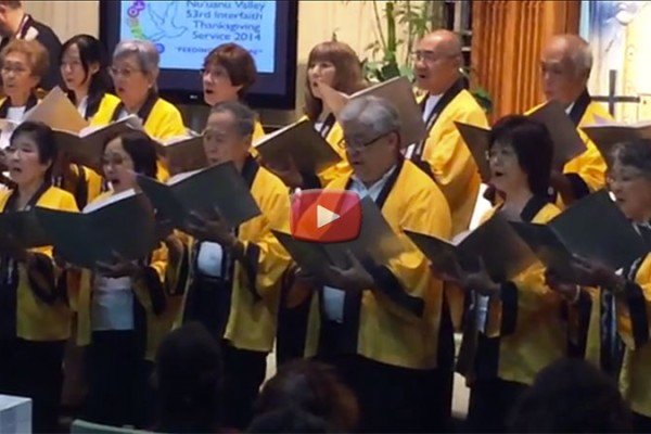 Betsuin choir singing at Temple Emanu-El