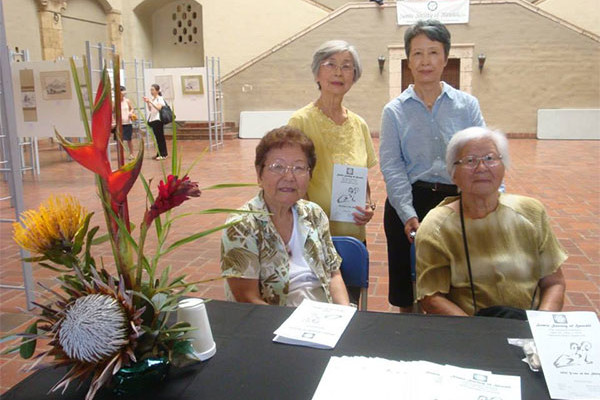 tabling at the Sumie exhibit at Honolulu Hale