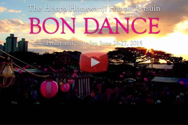 overview of Bon Dance 2015 with sunset clouds
