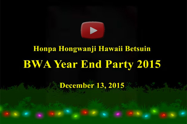 title image from BWA year-end party video