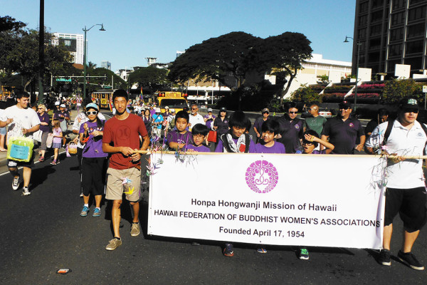 PBA and HMS students hold the Hawaii Federation of Buddhist Women's Associations banner in the 2016 MLK march