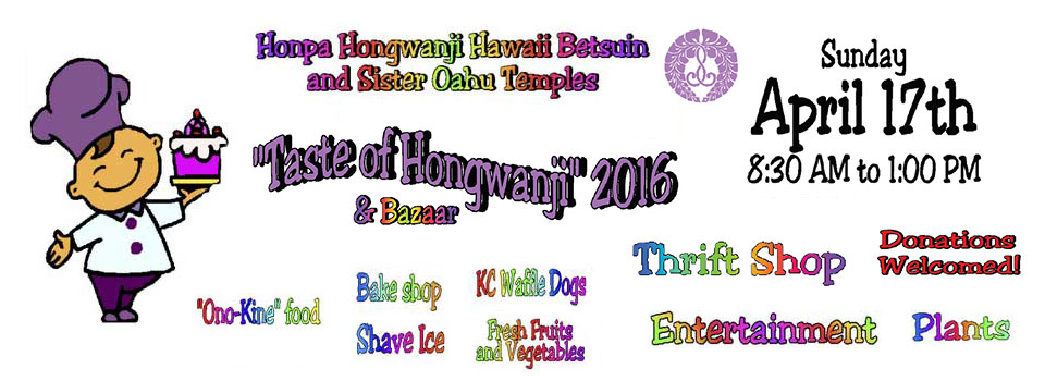 web banner for Taste of Hongwanji & Bazaar 2016: April 17 at Betsuin, 8:30 am to 1 pm