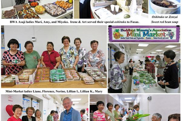 photo collage of Mini Market