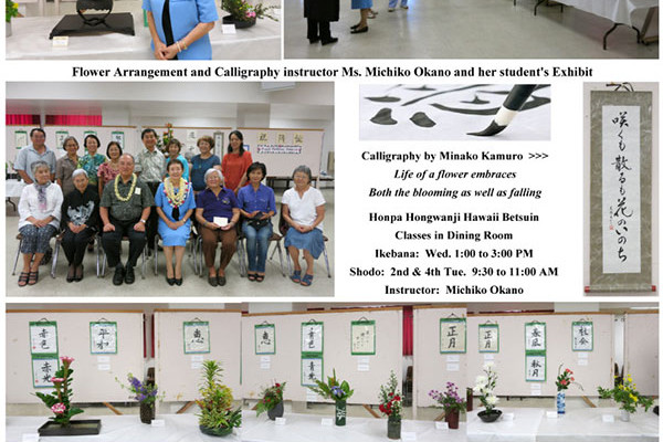 photo collage of exhibits in social hall on Gotan-e 2016