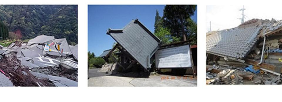 three images of 2016 Kumamoto earthquake damage