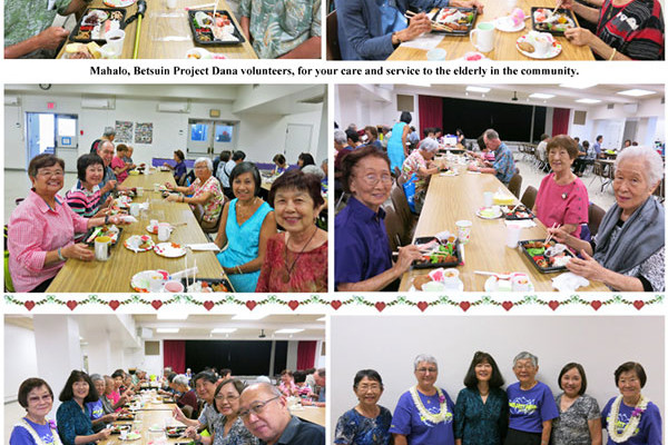 Project Dana Volunteer Appreciation Luncheon (2 of 3)