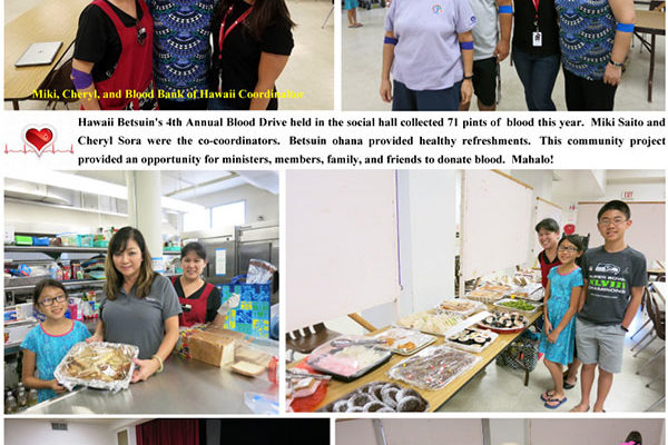 collage of photos from the 2016 Blood Drive in the Social Hall