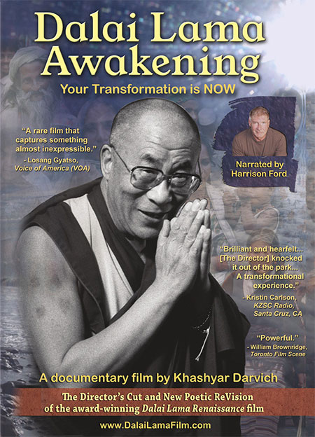 DVD cover showing the Dalai Lama with hands together