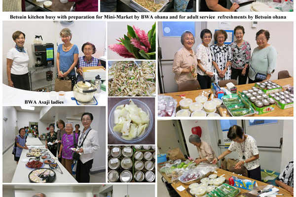 collage of BWA Mini Market photos from Nov. 6, 2016