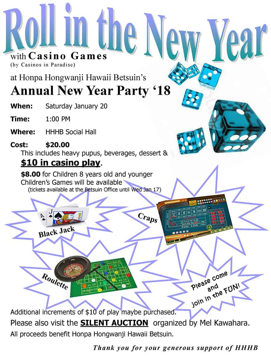 New Year Party 2018 flyer - casino theme