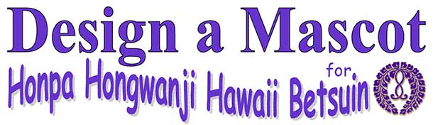 Design a Mascot for the Honpa Hongwanji Hawaii Betsuin Centennial