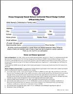 thumbnail image of a PDF form