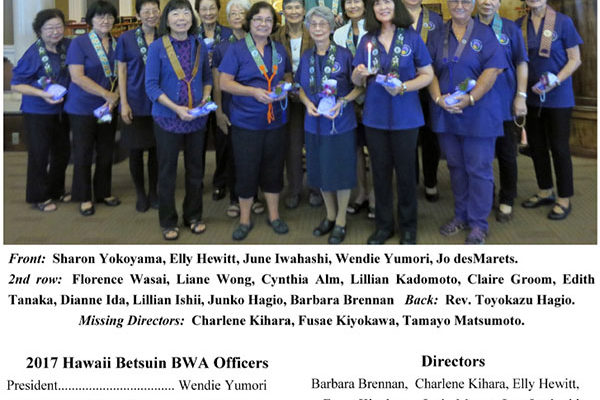 BWA board group photo by temple altar