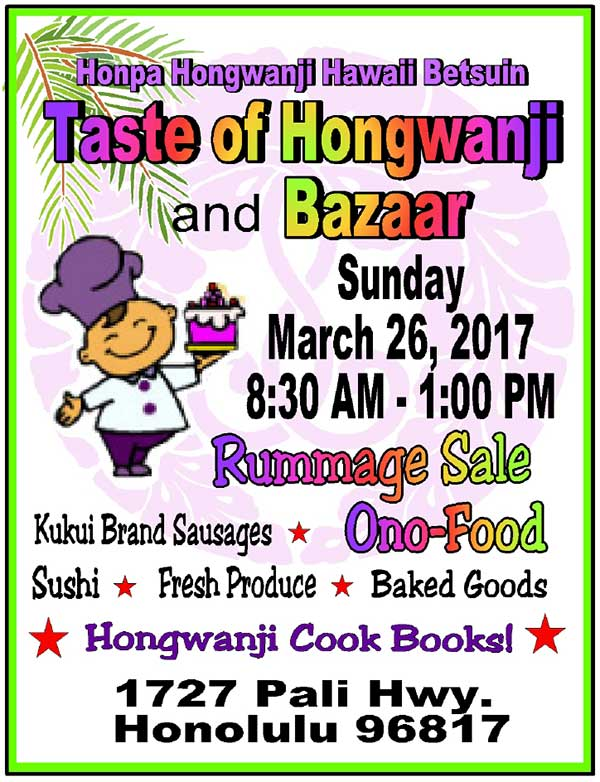 Bazaar 2017 flyer image - March 26, 8:30 a.m. - 1 p.m. at Hawaii Betsuin