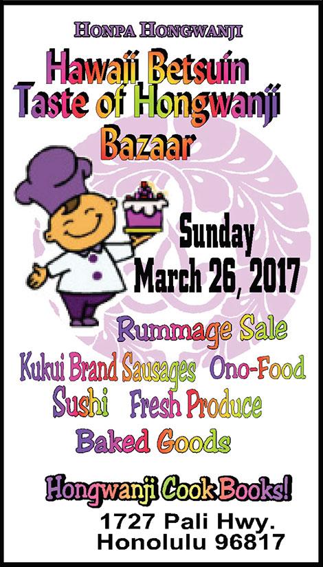 Taste of Hongwanji Bazaar @ Hawaii Betsuin   Honolulu   Hawaii   United States