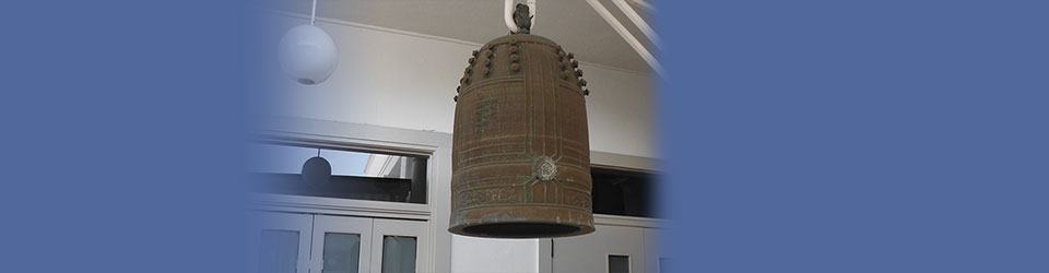 header image featuring the Hawaii Betsuin temple bell, or kansho, outside the main hall