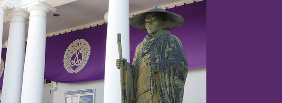 Shinran Shonin statue with purple banner