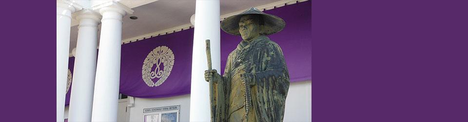 Shinran Shonin statue with purple banner