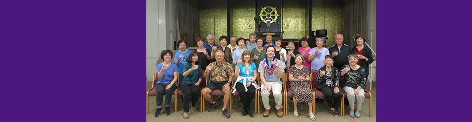 group photo of choir with Rev. Tomioka in center