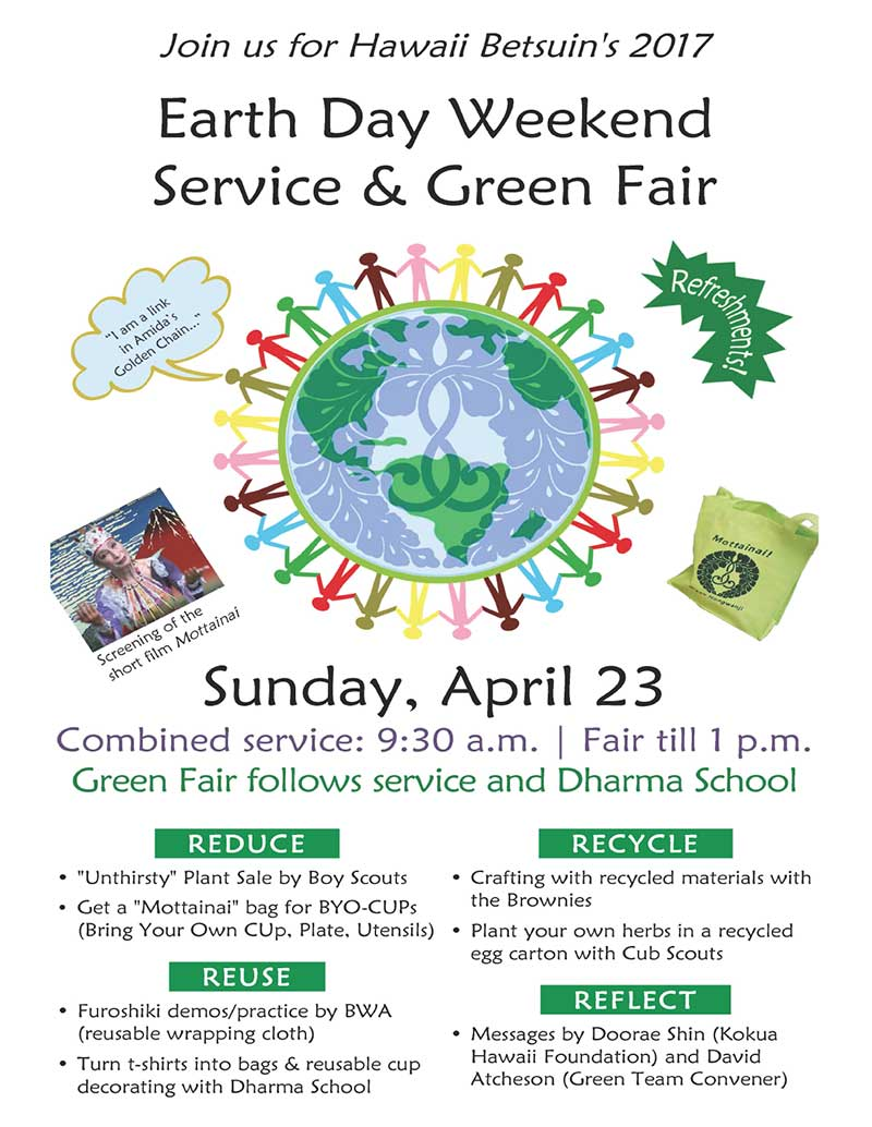 Earth Day Weekend Service & Green Fair flyer image