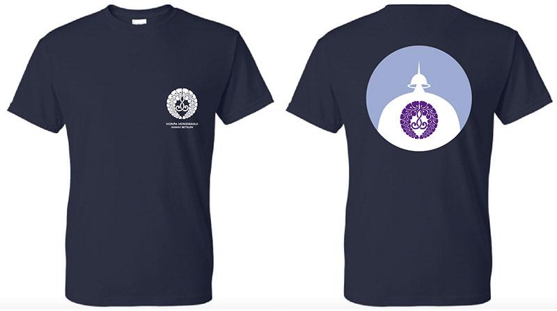 small sagarifuji (wisteria crest) on the front, icon of Betsuin dome with purple sagarifuji on back