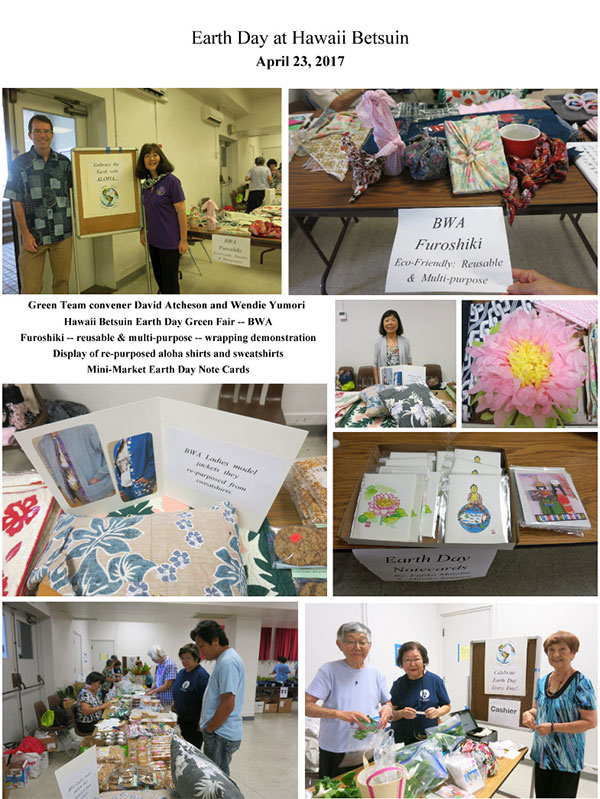 Earth Day at Hawaii Betsuin 2017 – collage 2 of 2