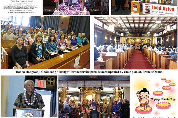 photo collage of HBC Buddha Day Service