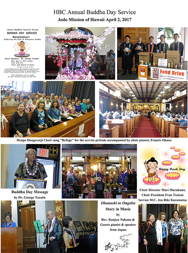 HBC Buddha Day 2017 collage