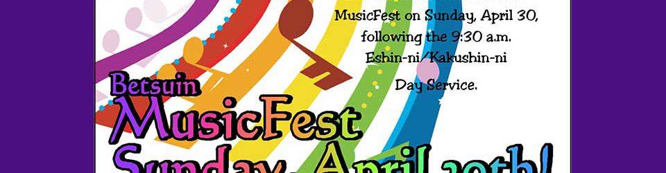 Music Fest banner, April 30, 2017