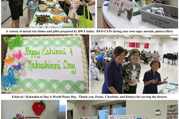 Eshinni/Kakushinni Day Service 2017 photo collage (2 of 2)