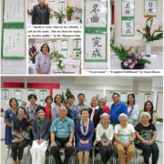 photo collage of calligraphy and flower arrangements with students