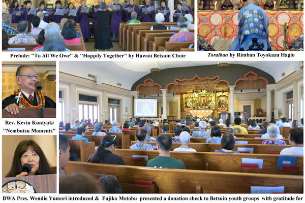 photo collage of Gotan-e 2017 service