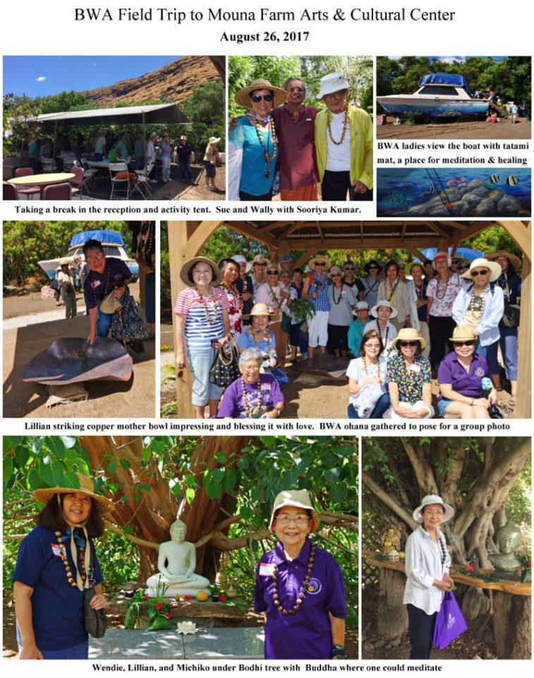 BWA trip to Waianae Farm, August 26, 2017 (2 of 4)