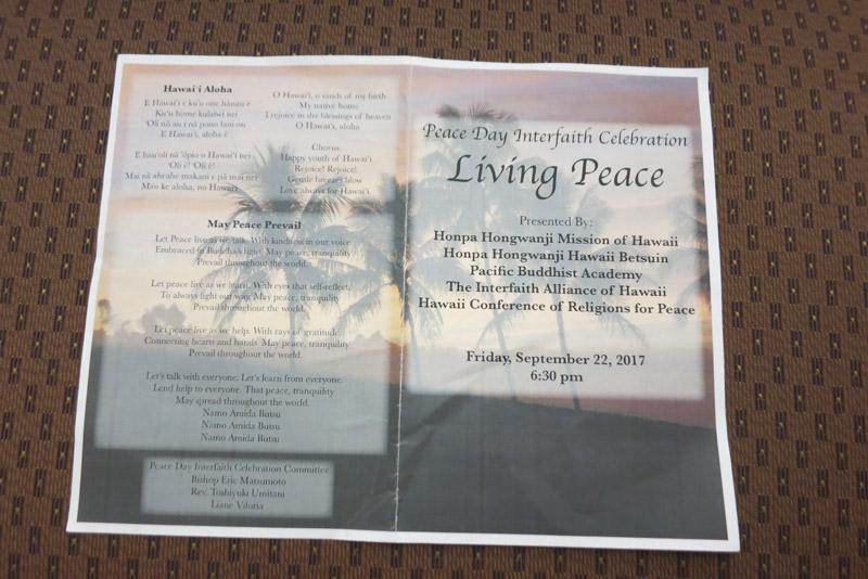 Program for Peace Day Interfaith Celebration 2017