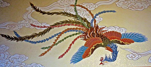 Phoenix, or Hō-ō bird, closeup of painting