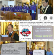 photo collage of Eitaikyo Service 2017