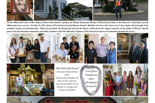 Queen Liliuokalani Tribute Service - collage 1