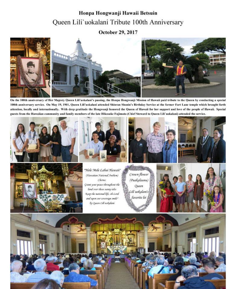 Queen Liliuokalani Tribute Service – collage 1