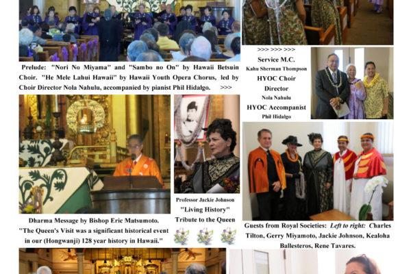 Queen Liliuokalani Tribute Service - collage 2