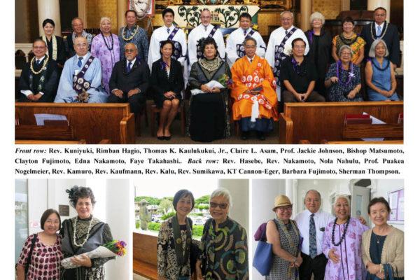Queen Liliuokalani Service collage 3